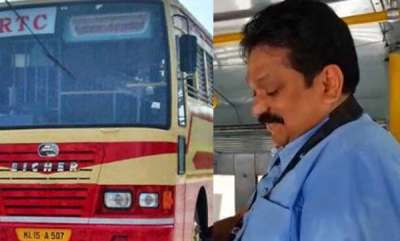 latest-news-ksrtc-md-on-service-during-harthal-days