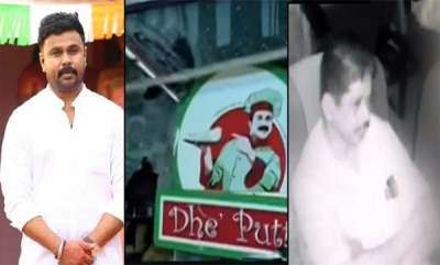 latest-news-dileep-relative-appu-facebook-post