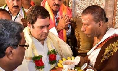 latest-news-rahul-gandhi-failed-in-gujarat-model-campaign-in-karnataka