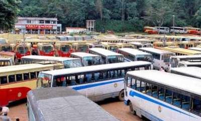 latest-news-ksrtc-bus-became-conteen