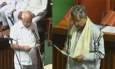 latest-news-members-take-oath-as-mlas-at-vidhana-soudha