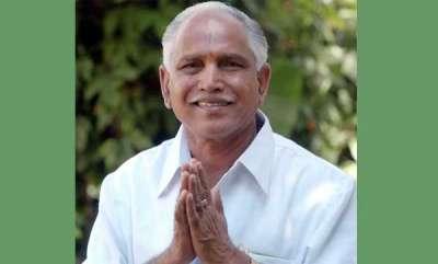 latest-news-karnataka-trust-vote