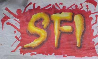 latest-news-sis-trancefer-after-take-action-against-sfi