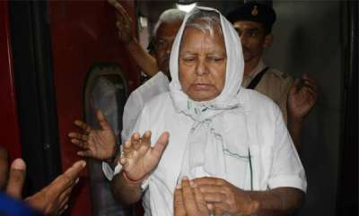 latest-news-lalu-prasad-yadav-rushed-to-hospital-later-discharged