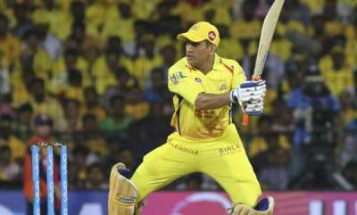 sports-news-ms-dhoni-drops-a-hint-about-when-he-will-retire-from-chennai-super-kings-and-ipl
