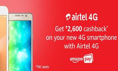 tech-news-airtel-amazon-india-offer-rs-2600-cashback-on-all-exclusive-4g-smartphones
