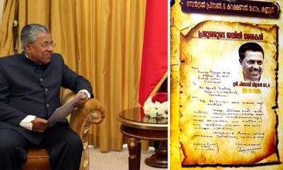 latest-news-pinarayi-vijayans-letter