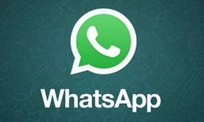 tech-news-group-video-call-whats-app