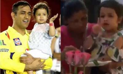 latest-news-siva-dhoni-viral-video