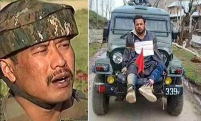 latest-news-controversial-major-arrested-with-girl-in-kashmir