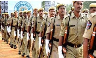 latest-news-civil-police-officer-exam-psc