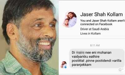 latest-news-doctor-gets-death-threat-for-facebook-post-against-mohanan-vaidyar