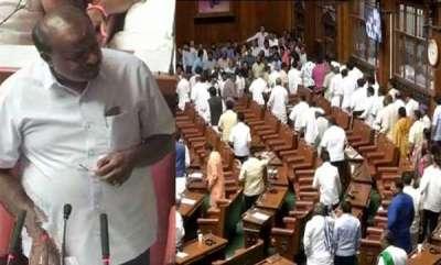 latest-news-karnataka-floor-test
