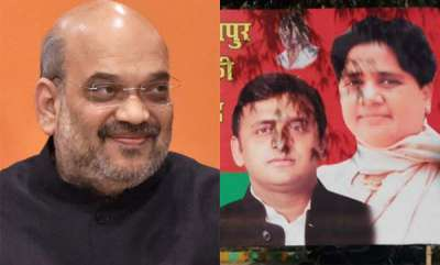 latest-news-sp-bsp-alliance-will-be-challenge-for-bjp-in-2019-elections-admits-amit-shah