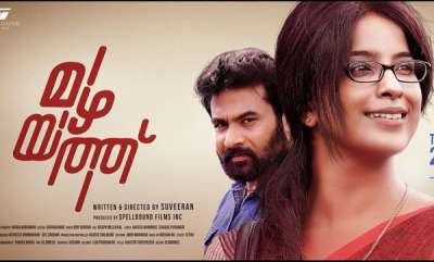movie-reviews-mazhayathu-malayalam-movie-review