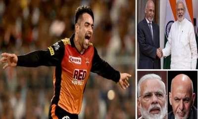 latest-news-ipl-2018-we-wont-give-away-rashid-khan-says-afghanistan-president-ashraf-ghani