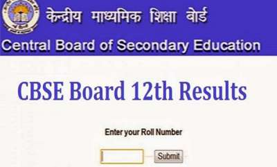 latest-news-cbse-higher-secondary-results