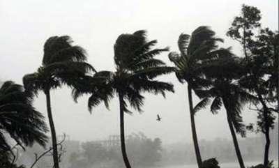 latest-news-low-pressure-formed-in-kerala-karnataka-coastal-area