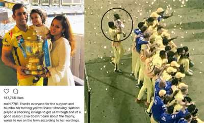 latest-news-dhoni-and-sivas-cutest-moments-in-ipl-final