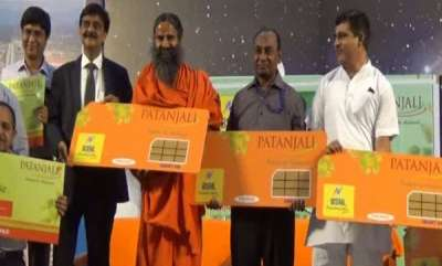 tech-news-patanjali-ties-up-with-bsnl-launches-sim-cards