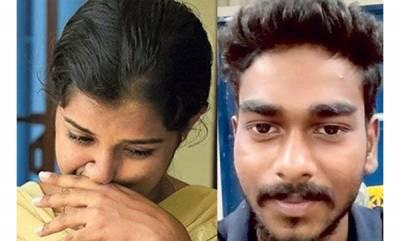 latest-news-honour-killing-in-kottayam-dalit-youth-brutally-killed-for-marrying-syrian-christian-girl