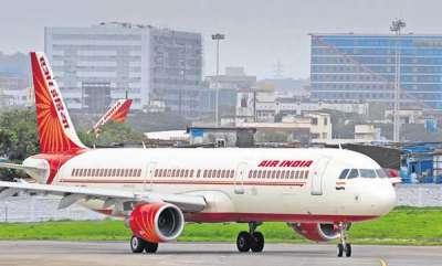 latest-news-air-india-hostess-accuses-senior-executive-of-sexual-harassment