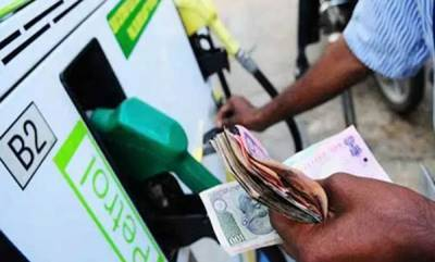 india-faux-pas-petrol-diesel-prices-cut-by-1-paisa-not-60-paise