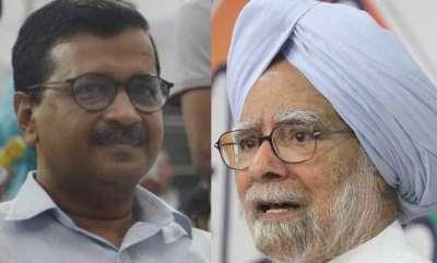 latest-news-aravind-kejriwal-praises-manmohan-singh