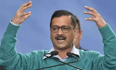 latest-news-missing-educated-prime-minister-like-manmohan-singh-arvind-kejriwal