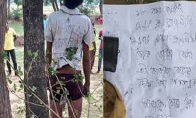 india-for-doing-bjp-politics-chilling-note-on-shirt-of-man-murdered-in-bengal