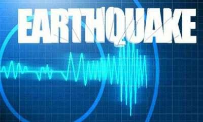 latest-news-arunachal-pradesh-52-magnitude-earthquake