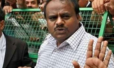 latest-news-kumaraswamy-issues-diktats-to-govt-officials-over-new-car-use-of-mobile-phones