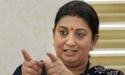 latest-news-congress-accuses-smriti-irani-of-mplad-fraud-demands-her-resignation