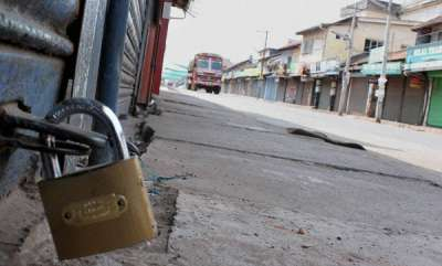latest-news-udf-harthal-postponed-to-june-30