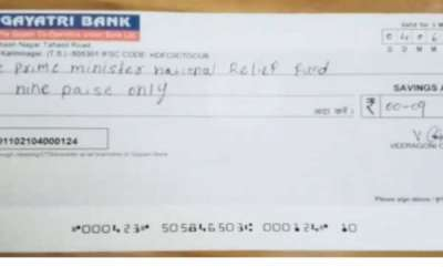 latest-news-price-cut-in-fuel-prices-telangana-man-donates-9-paise-to-pm-relief-fund