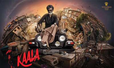 latest-news-kaala-gets-screening-permission-in-karnataka