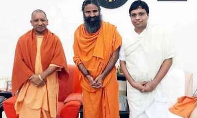 latest-news-yogi-adityanath-calls-ramdev-to-break-the-ice-after-patanjali-threatens-to-pull-out-rs-6000-crore-food-park
