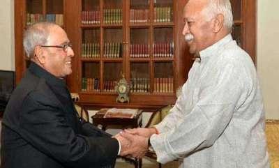 latest-news-pranab-mukherjees-rss-date-today