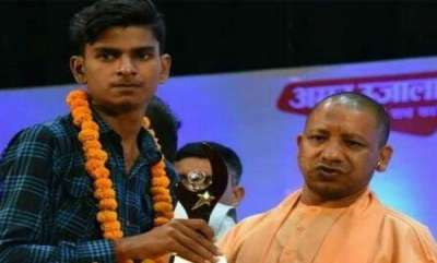 latest-news-check-that-gifted-by-yogi-adityanath-bounces