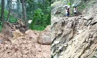 latest-news-south-west-monsoon-causing-heavy-rains-in-kerala