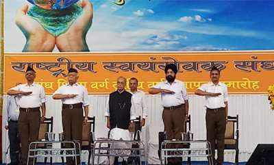 latest-news-rss-planning-to-field-pranab-mukherjee-as-prime-minister-candidate-alleges-shiv-sena