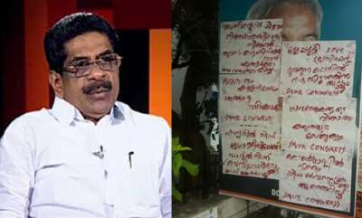 latest-news-strong-protest-against-mullappally-ramachandran