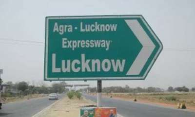 latest-news-bus-crushes-6-students-teacher-to-death-on-agra-lucknow-expressway
