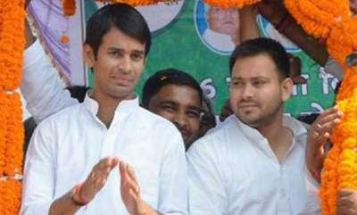 latest-news-tejashwi-yadav-denies-rift-with-brother-tej-pratap
