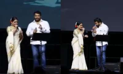 chit-chat-mohanlal-lip-sync-fail-sydney
