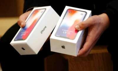 tech-news-iphone-fest-in-amazon