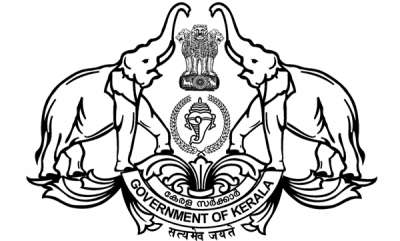 latest-news-government-order