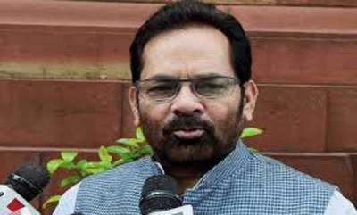 latest-news-bjp-to-host-iftar-for-triple-talaq-victims