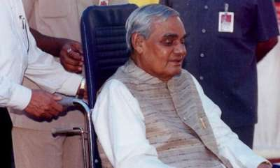latest-news-atal-bihari-vajpayee-in-aiims-hopefully-hell-recover-fully-in-the-next-few-days-says-hospital