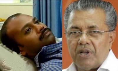 latest-news-chief-minister-pinarayi-vijayan